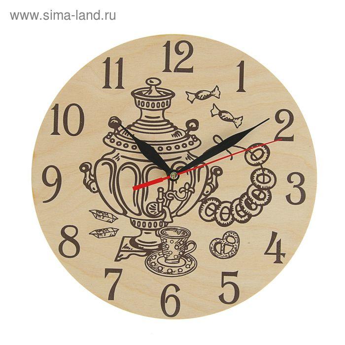 """Часы """"Самовар"""" круглые, Ø 25 см"""