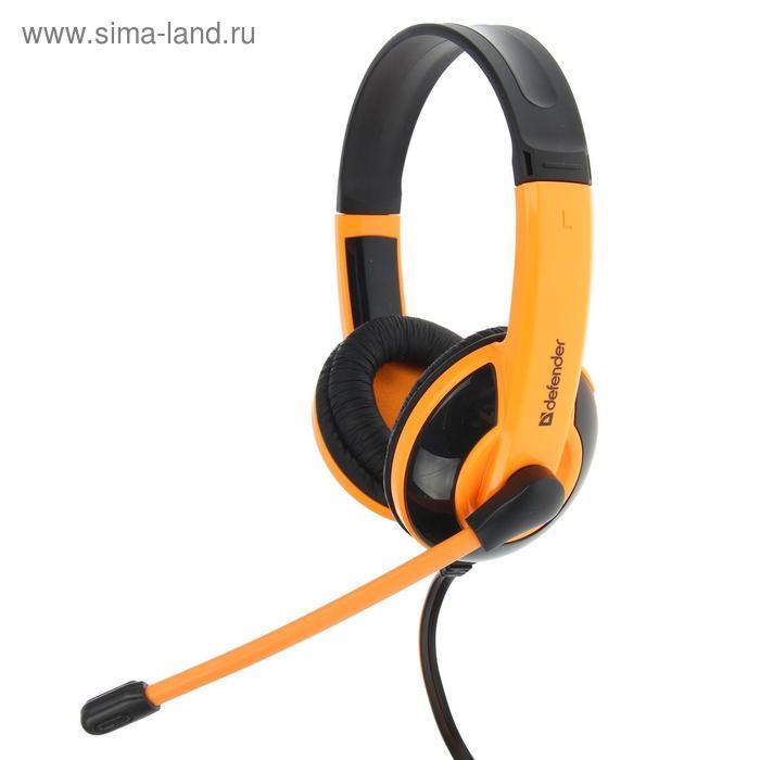 Игровая гарнитура DEFENDER Warhead G-120, кабель 2 м, чёрный/оранжевый