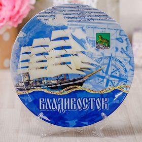 """Тарелка с сублимацией """"Владивосток. Фрегат"""""""