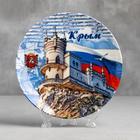 """Тарелка с сублимацией """"Крым. Ласточкино гнездо. Морской стиль"""""""
