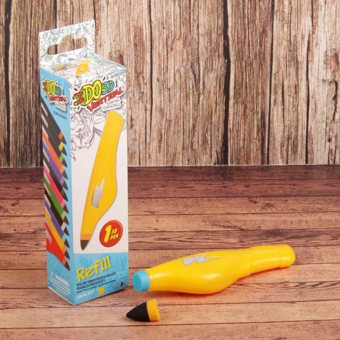 """Картридж для 3Д-ручки """"Вертикаль"""", цвет жёлтый"""