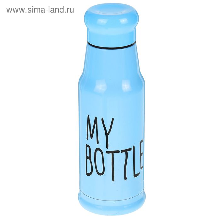 Термос My bottle сталь, 420 мл, голубой