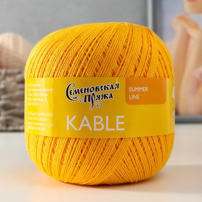 Пряжа Kable (Кабле) 100% хлопок 430м/100гр (дыня_x1)