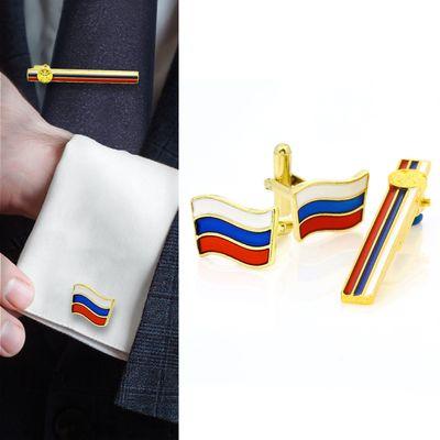 """Набор мужской """"Флаг РФ"""", запонки + зажим для галстука"""