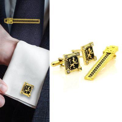 """Набор мужской """"Лев"""" золото, запонки + зажим для галстука"""