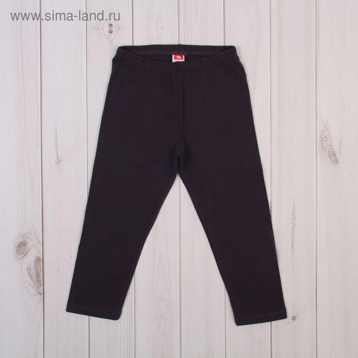 Бриджи для девочки, рост 140 см, цвет тёмно-серый CAJ 7429