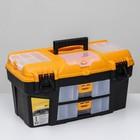 Ящик для инструментов УРАН 21' (с двумя консолями и коробками)
