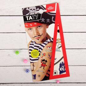 """Набор переводных татуировок для тела """"Пираты"""""""