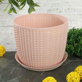 """Кашпо 1,4 л с поддоном d=13,5 см """"Вязание"""", цвет чайная роза"""