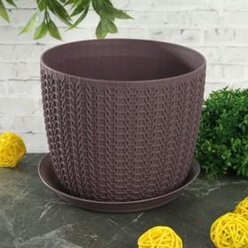 """Кашпо 1,4 л с поддоном d=13,5 см """"Вязание"""", цвет пурпурный"""