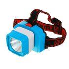 Фонарик налобный, серия Цветные, 1 диод, 2 режима, квадратный рассеиватель, 3 АА, 6х8.5 см