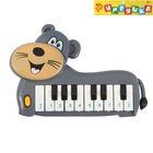 """Пианино """"Мышонок"""", звуковые эффекты"""