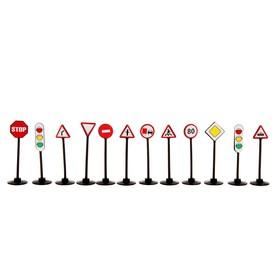 Игра 'Дорожные знаки' Ош
