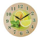 """Часы """"Лимон и мята"""" круглые, Ø 25 см"""