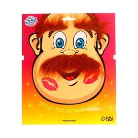 Карнавальные усы с бровями, цвет коричневый