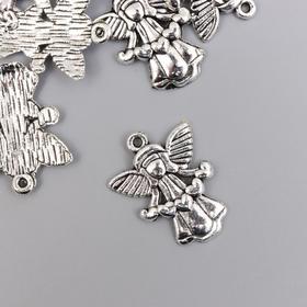 Декор металл для творчества 'Ангел с гирляндой из сердец' А16189) 2,2х1,7 см Ош