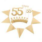 """Набор для оформления юбилея """"55 лет"""""""