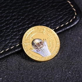 "Монета ""Казахстан"""