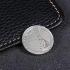 монеты с изображением Сургута