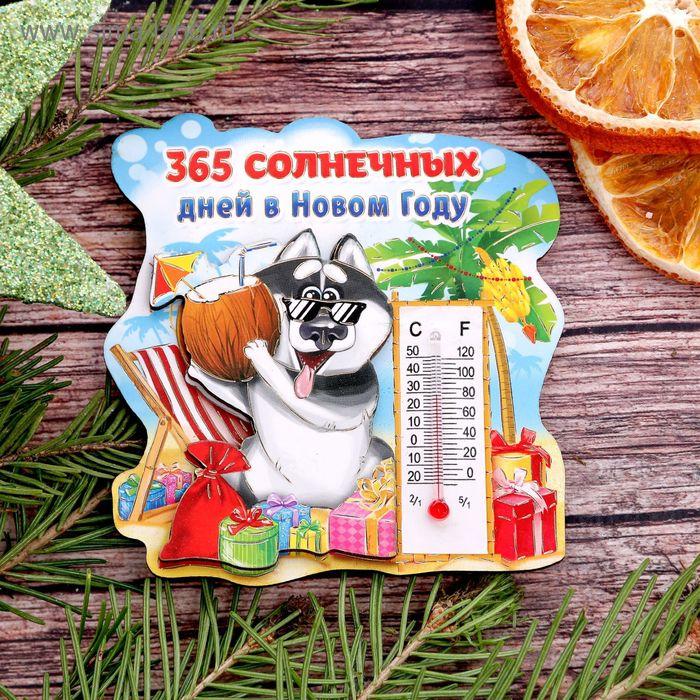 """Деревянный магнит с термометром """"365 солнечных дней"""""""
