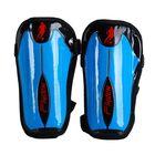 Щитки футбольные, взрослые 23х12х11см, цвет синий