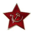 Звезда - значок 2,5 см