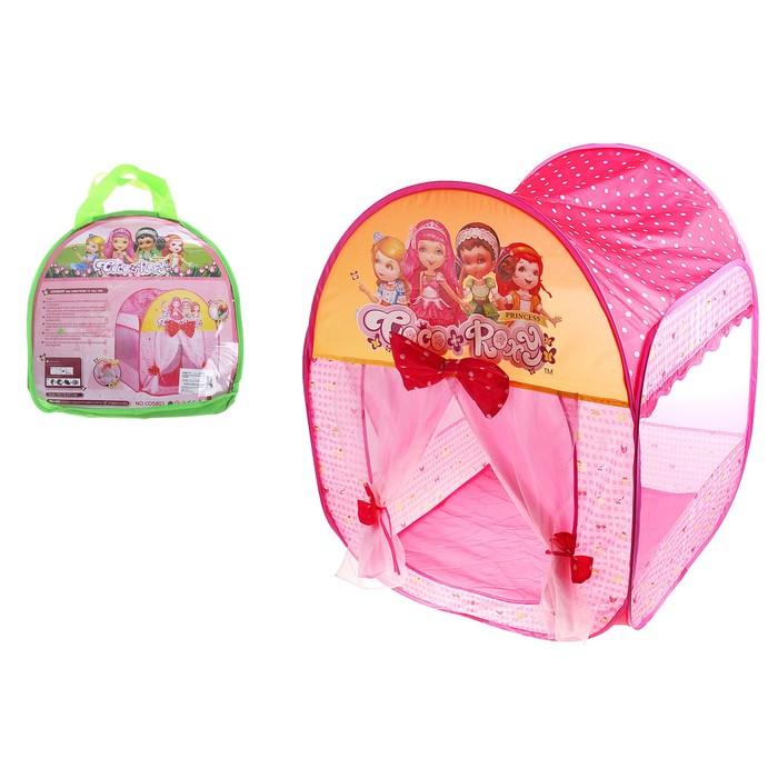 """Игровая палатка """"Домик принцессы"""" с занавесками и бантами, цвет розовый"""