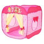 """Игровая палатка """"Домик с занавесками"""", цвет розовый"""