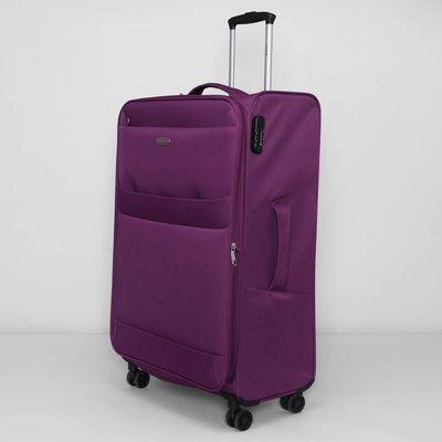 """Чемодан большой, 28"""", 86 л, с расширением, 4 колеса, кодовый замок, цвет фиолетовый"""