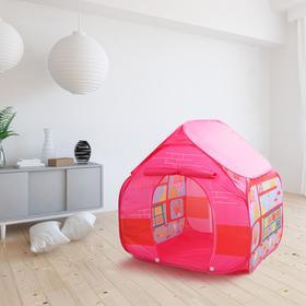"""Игровая палатка """"Магазин мороженого"""", цвет розовый"""