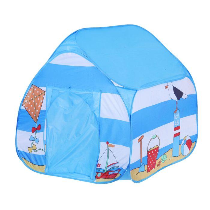 """Игровая палатка """"Морской домик"""", цвет голубой"""