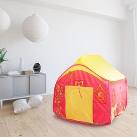 """Игровая палатка """"Деревенский домик"""", цвет жёлто-красный"""