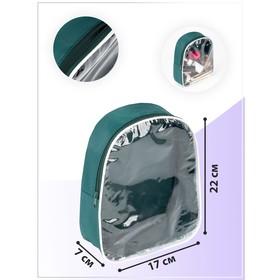 Косметичка банная на молнии, 1 отдел, цвет зелёный