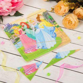 Пазл малый разрезной 'Прекрасная принцесса' Принцессы, 7 элементов Ош