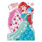 """Аппликация пуговками """"С Новым годом!"""" Принцессы: Ариэль + клейкая лента"""