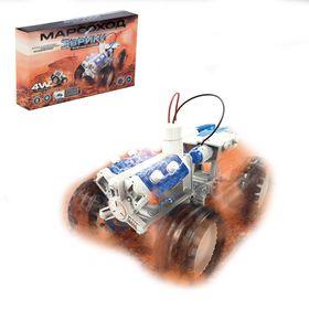 """Набор для опытов """"Марсоход"""", 4WD, работает от воды с солью"""