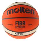 Мяч баскетбольный MOLTEN BGR6-OI, размер 6