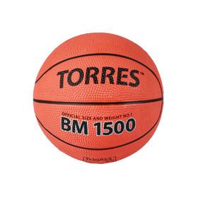 Мяч баскетбольный сувенирный Torres BM1500, B00101, размер 1 Ош