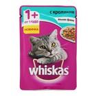 Влажный корм Whiskas для кошек, мини-филе кролик, пауч, 85 г