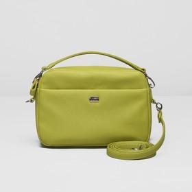 Сумка женская на молнии, 1 отдел, 2 наружных кармана, длинный ремень, цвет зелёный