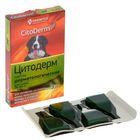 Капли дерматологические Сitoderm для собак от 30 до 60 кг