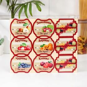 Набор цветных этикеток для домашних заготовок из ягод и фруктов 36 шт  6,4 х 5,2 см, 36 шт 6   25555