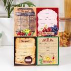Набор цветных этикеток для домашнего виноделия 24 шт 10,7 х 8 см