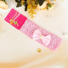 """Повязка для волос """"Бантик жемчужный"""", розовая"""