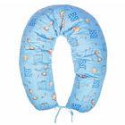 Подушка многофункциональная для беременных и кормящих женщин, цвет голубой «Жирафы»