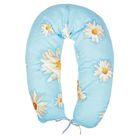 Подушка многофункциональная для беременных и кормящих женщин, цвет голубой «Ромашки»