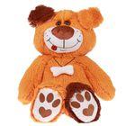 """Мягкая игрушка """"Собака"""", цвет оранжевый, 55 см"""