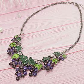 """Колье """"Спелые ягоды"""" виноград, цвет фиолетово-зелёный в сером металле"""