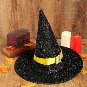 "Карнавальная шляпа ""Конус"" желтый ремешок"