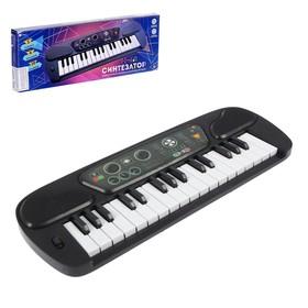 """Синтезатор """"Музыкант"""", 19 клавиш"""